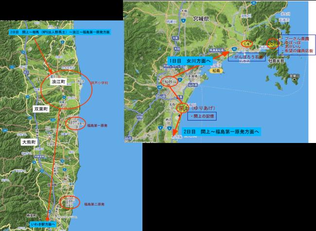図4 地図.png