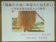 seminar180120_0020.jpg